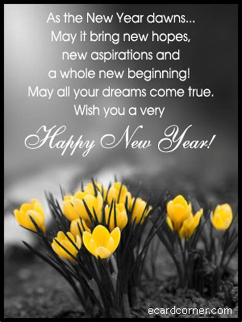 inspirational new year greetings ecardcorner