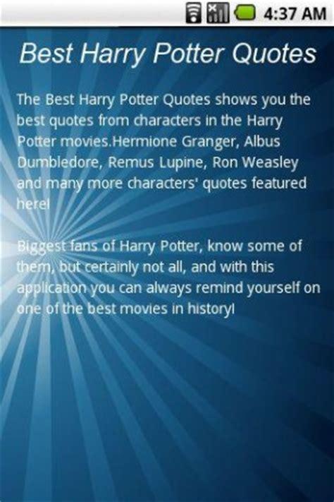 harry potter adventure quotes quotesgram