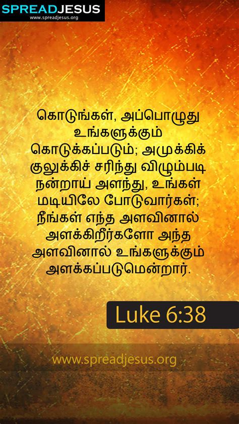 quotes in tamil bible quotes luke 1 50 whatsapp mobile wallpaper