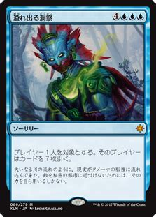 Mu Foil foil xln mu overflowing insight 溢れ出る洞察 英 en