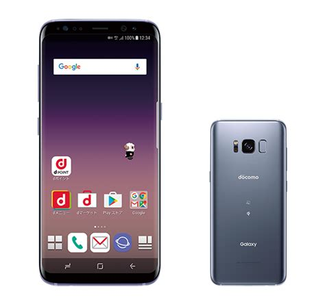 Samsung S8 Edge Docomo galaxy s8 sc 02j products ntt docomo