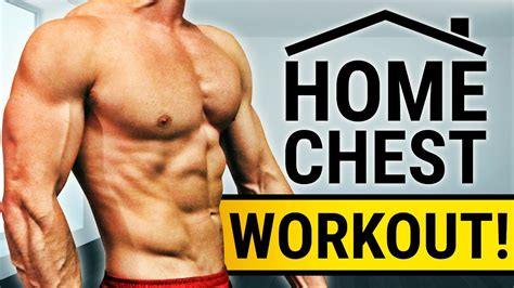 20 minute home chest workout no dumbbells or barbells