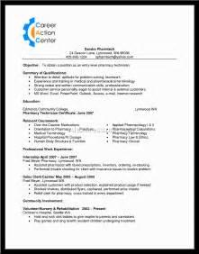 sample resume for dialysis technician resume templates dialysis technician dialysis technician entry level rn resume