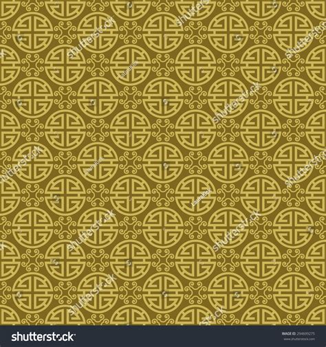 seamless pattern meaning seamless chinese pattern of lucky symbols of ruyi and lu