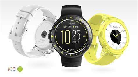 Ticwatch S Smartwatch ticwatch s e a truly optimized smartwatch by mobvoi kickstarter