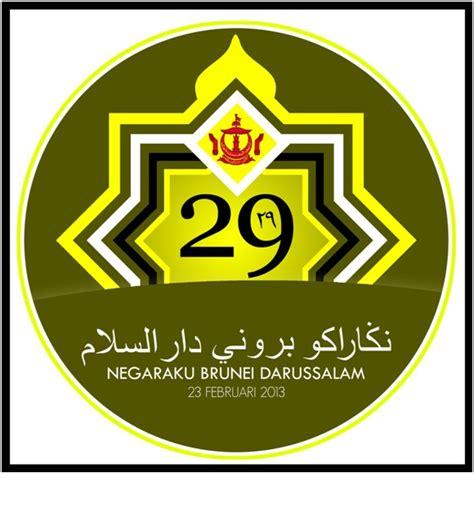 brunei national day logo 2016 logo brunei national 2016 selamat hari kebangsaan happy