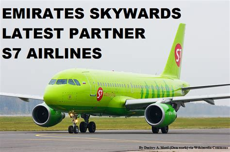 emirates earn miles emirates skywards s7 airlines partnership commenced