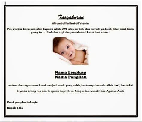 membuat undangan syukuran bayi contoh format penulisan syukuran kelahiran bayi