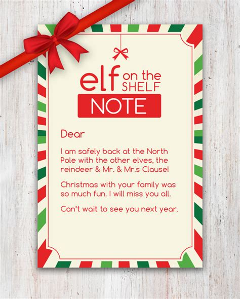 printable elf sick note a sweet elf on the shelf quot goodbye quot note good idea for the