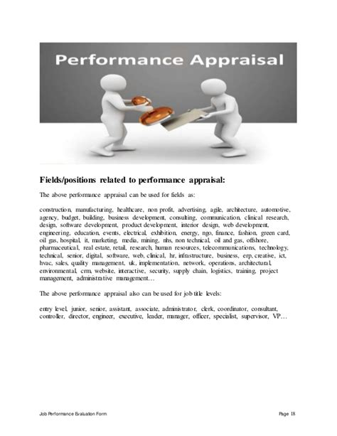 Appraisal Desk Review by Security Manager Performance Appraisal