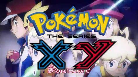 pokemon theme songs xy old pok 233 mon theme version xy instrumental remix 2