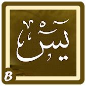 Yasin Lengkap youngmuslim yasin tahlil kursi android apps on play
