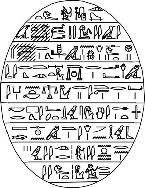 File:Egyptian - Heart Scarab of Hati-iay - Walters 4230