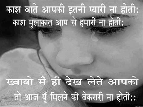 download hindi shayari pic   mastimaster