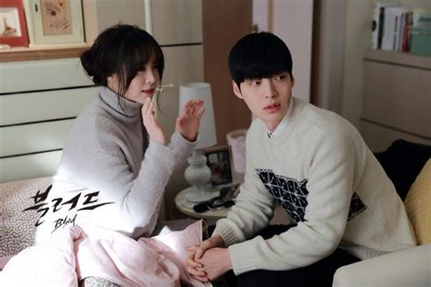 Wedding Bible Ahn Jae Hyun by Ahn Jae Hyun Hye Sun Are Dating K Pop Amino