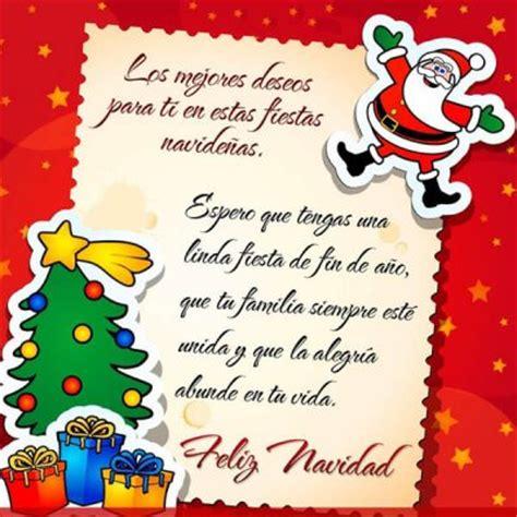 imagenes navideñas religiosas gratis 103 dise 241 os de tarjetas navide 241 as para compartir belleza
