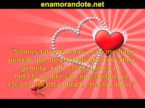 frases romanticas para mi esposa youtube frases de amor largas para mi novia youtube