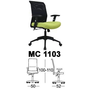 Kursi Bar Chairman kursi direktur manager chairman mc 1103 dunia alat kantor