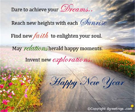 new year message to employees happy new year message to employees merry