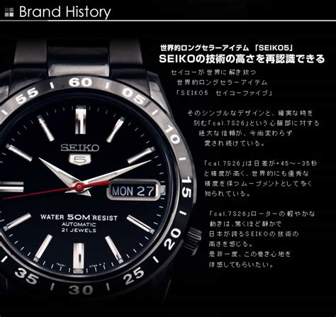 Seiko 5 Automatic Snke03k1 Original udedokeihompo rakuten global market seiko seiko seiko 5