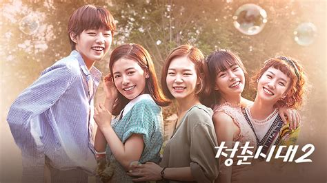 dramafire age of youth 2 age of youth 2 tops list of most buzzworthy tv dramas
