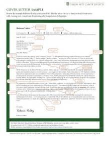 cover letter handout