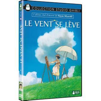 format dvd zone 2 le vent se l 232 ve dvd dvd zone 2 hayao miyazaki achat