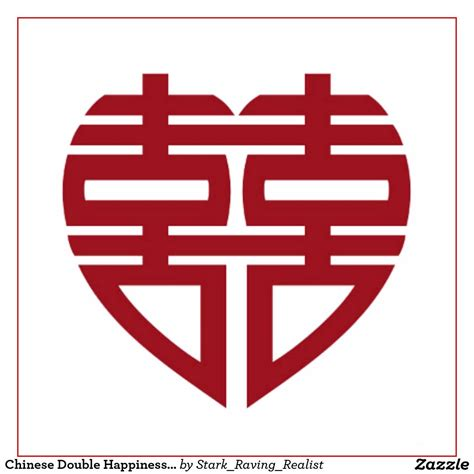 chinese happiness symbol traditional chinese wedding symbol quot double happiness
