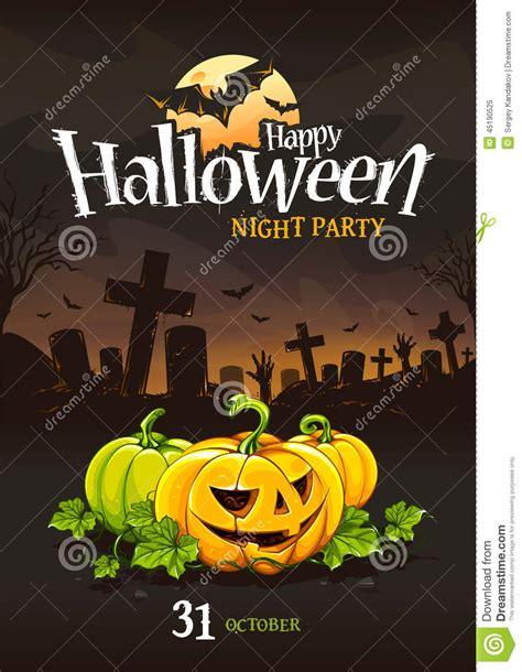 design poster cartoon halloween poster design stock vector image 45190525
