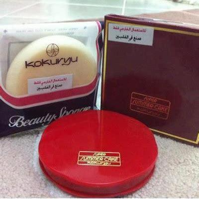 Bedak Kokuryu Di Malaysia amyshashoppe boutique bedak arab kokuryu original mesir