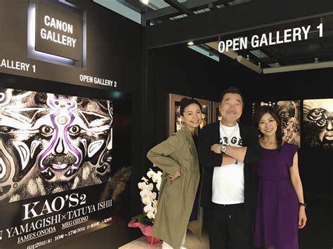Kaos Sakamoto kao s 2 sakamoto around the world
