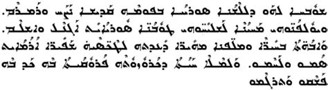 syriac alphabet languages and pronunciation