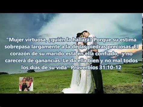 imagenes cristianas que hablen del amor versiculos sobre el matrimonio youtube