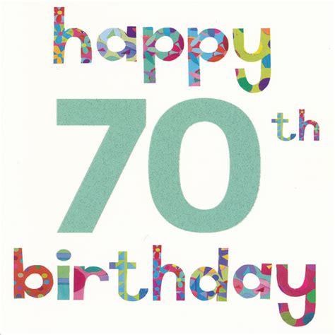 Seventy Birthday Quotes Happy 70th Birthday Quotes Quotesgram