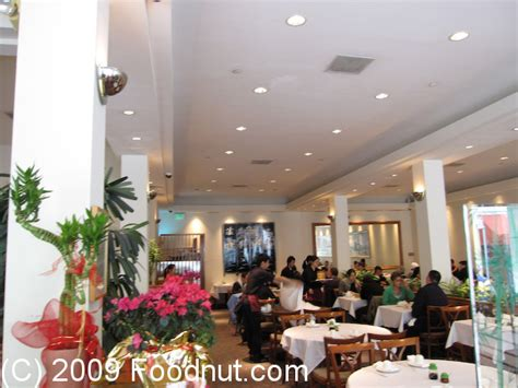The Citys Non Bistro by City View Restaurant San Francisco