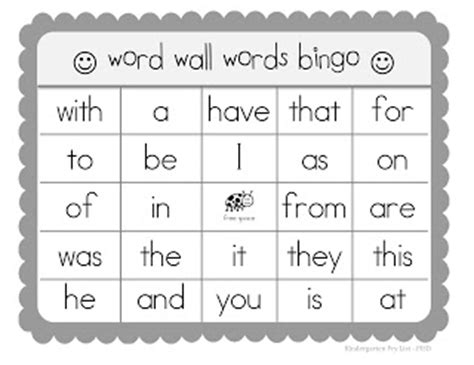 Sight Word Template Word Cards by Kindertastic Sight Word Bingo