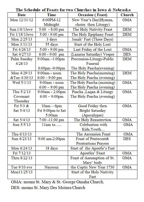 Coptic Calendar 2015 2013 Observance Dates Just B Cause