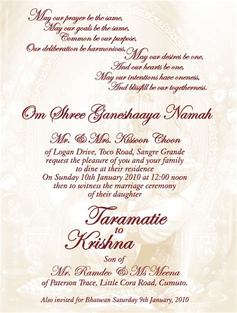 indian wedding quotes and sayings wedding invitations christian wedding invitation wording