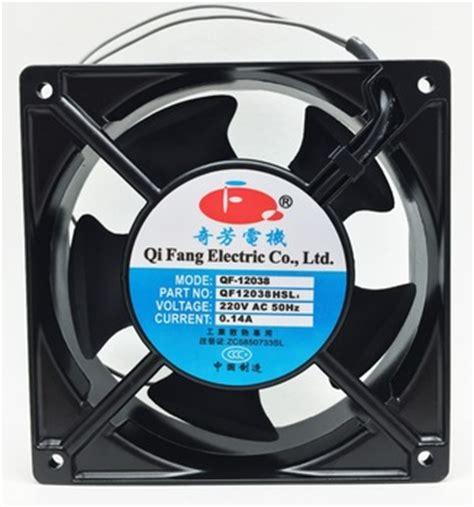 Ac Axial Blower Fan 120x120x38 4 qfdj 120mm 12025 12038 120x120x38 server cabinet ac mini