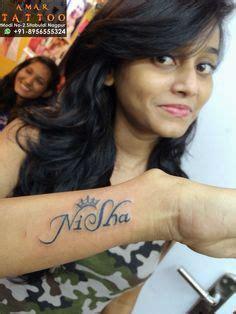 tattoo name of deepak deepak name tattoo amar tattoo in nagpur portfolio