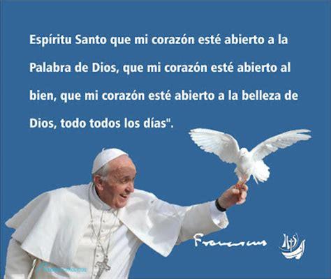 imagenes y frases del espiritu de la navidad tarjetas y oraciones catolicas esp 205 ritu santo