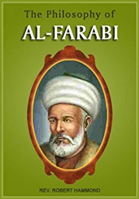 Al Farabi al farabi www pixshark images galleries with a bite