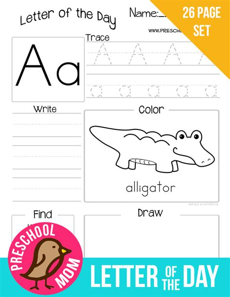 Preschool Abc Worksheets by Alphabet Preschool Printables