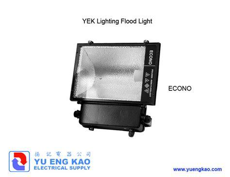 Econo Light Fixtures Econo Yek Lighting Products Yu Eng Kao