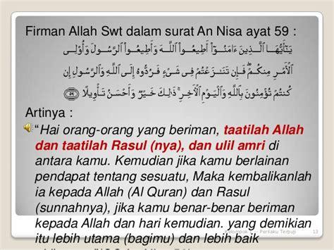 download mp3 surat al quran dan artinya perilaku terpuji