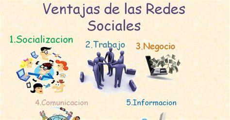 imagenes graciosas para redes sociales educaci 243 n y redes sociales ventajas y desventajas de las