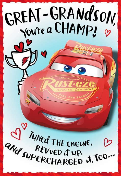 Disney/Pixar Cars You're a Champ Valentine's Day Card