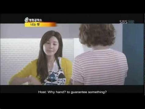 dramanice you re my pet eng sub 111105 movie world you re my pet jang keun suk