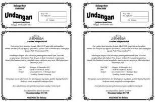 surat undangan syukuran rumah baru f4 dibagi 2 indorinnegan