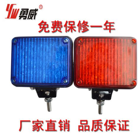 red and blue strobe buy dual color lights turn to the lights of the motorcycle